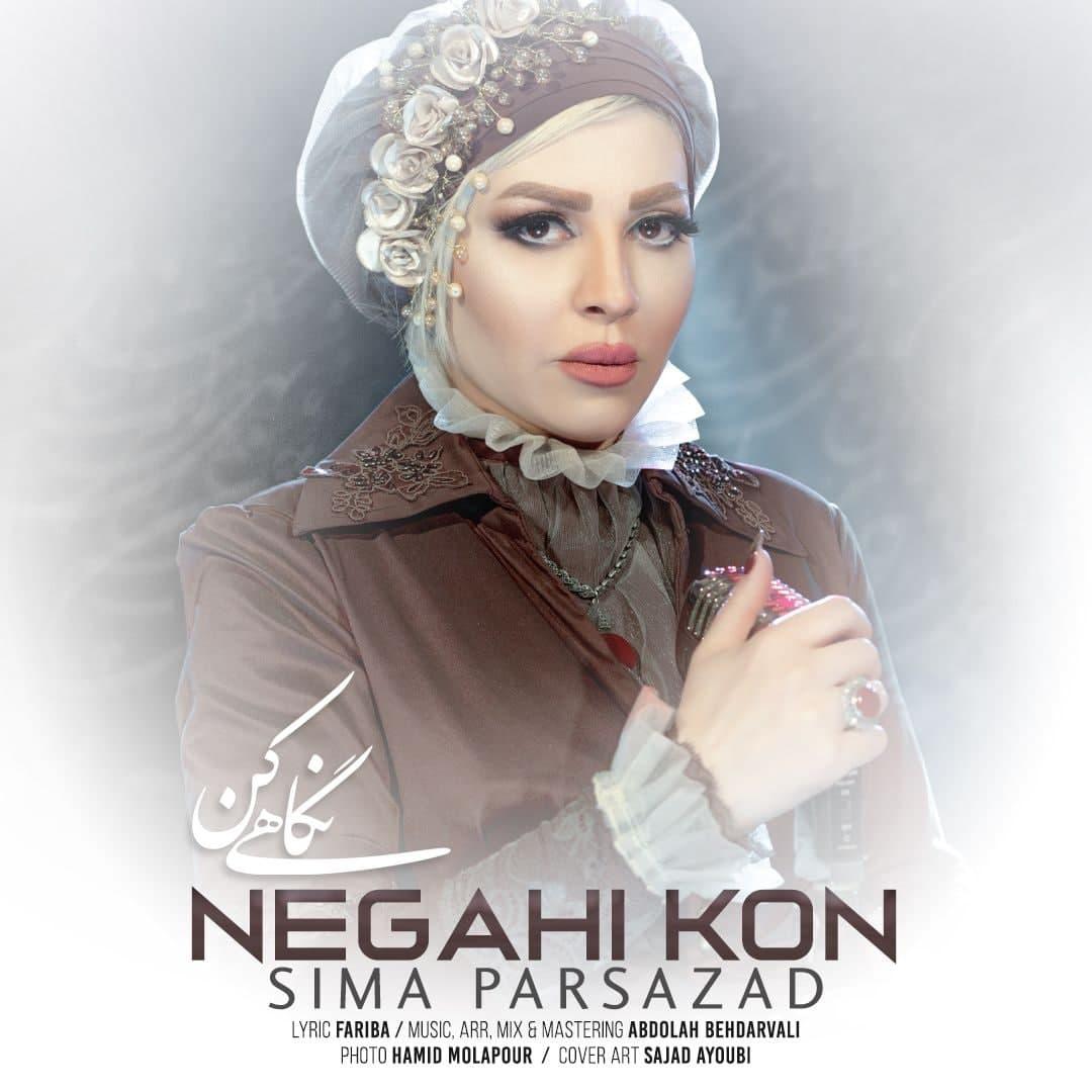 Sima Parsazad – Negahi Kon