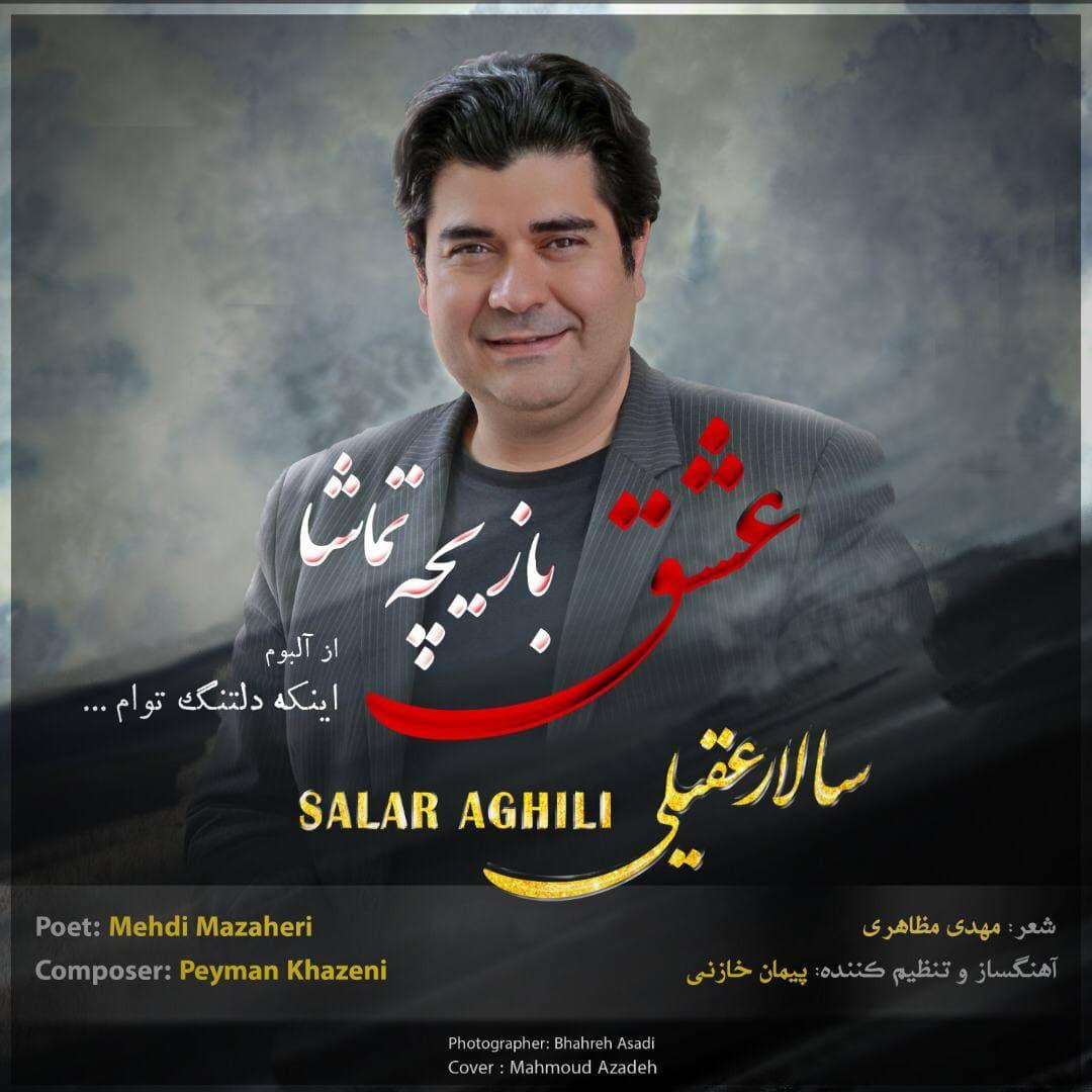 Salar Aghili – Eshgh Baziche Tamasha