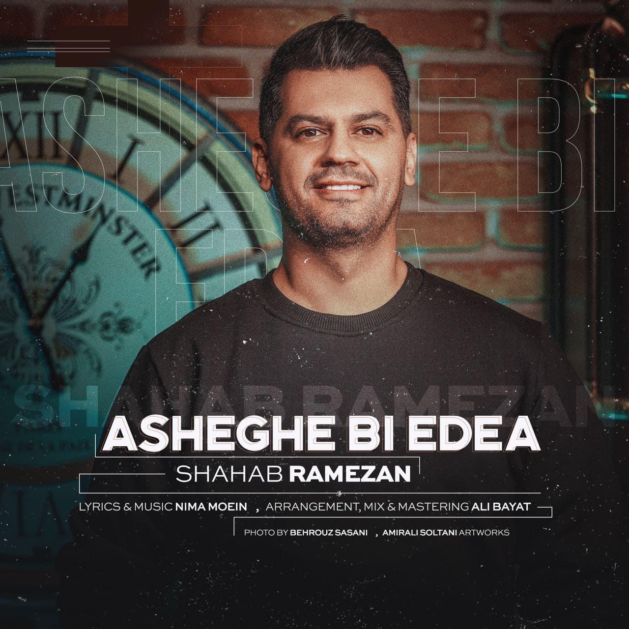 Shahab Ramezan – Asheghe Bi Edea