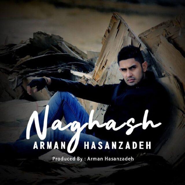 Arman Hasanzadeh – Naghash