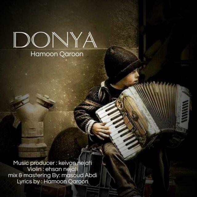 Hamoon Qaroon – Donya
