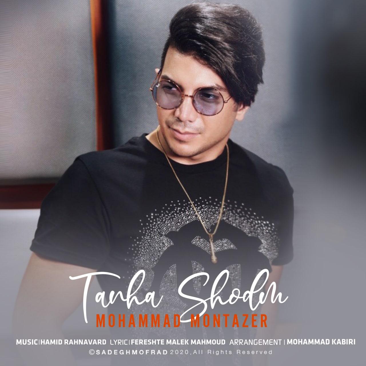 Mohammad Montazer – Tanha Shodam