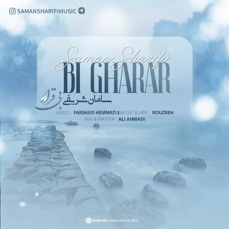 Saman Sharifi – Bigharar