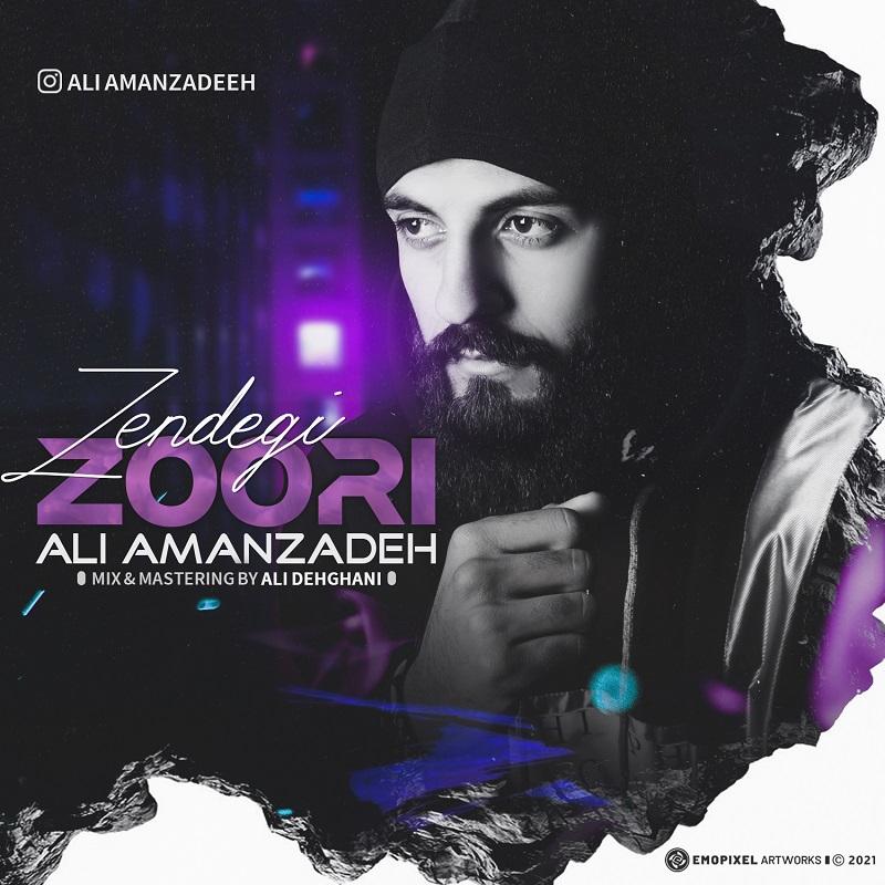 Ali Amanzadeh – Zendegi Zoori