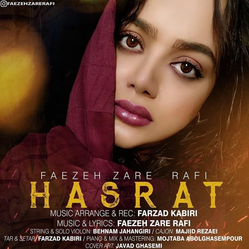 Faezeh Zare Rafi – Hasrat
