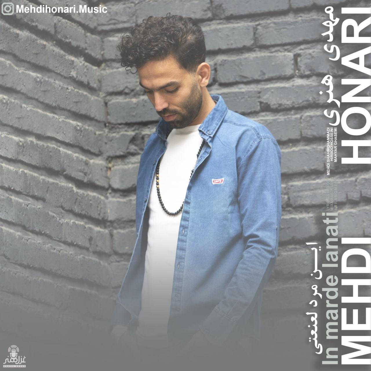 Mehdi Honari – In Marde Lanati