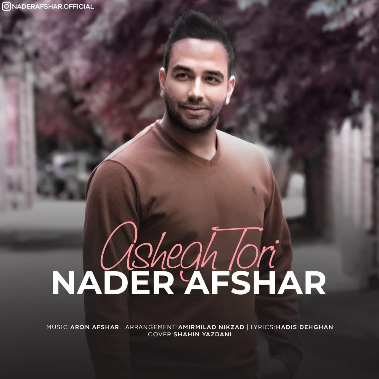Nader Afshar – Asheghtor