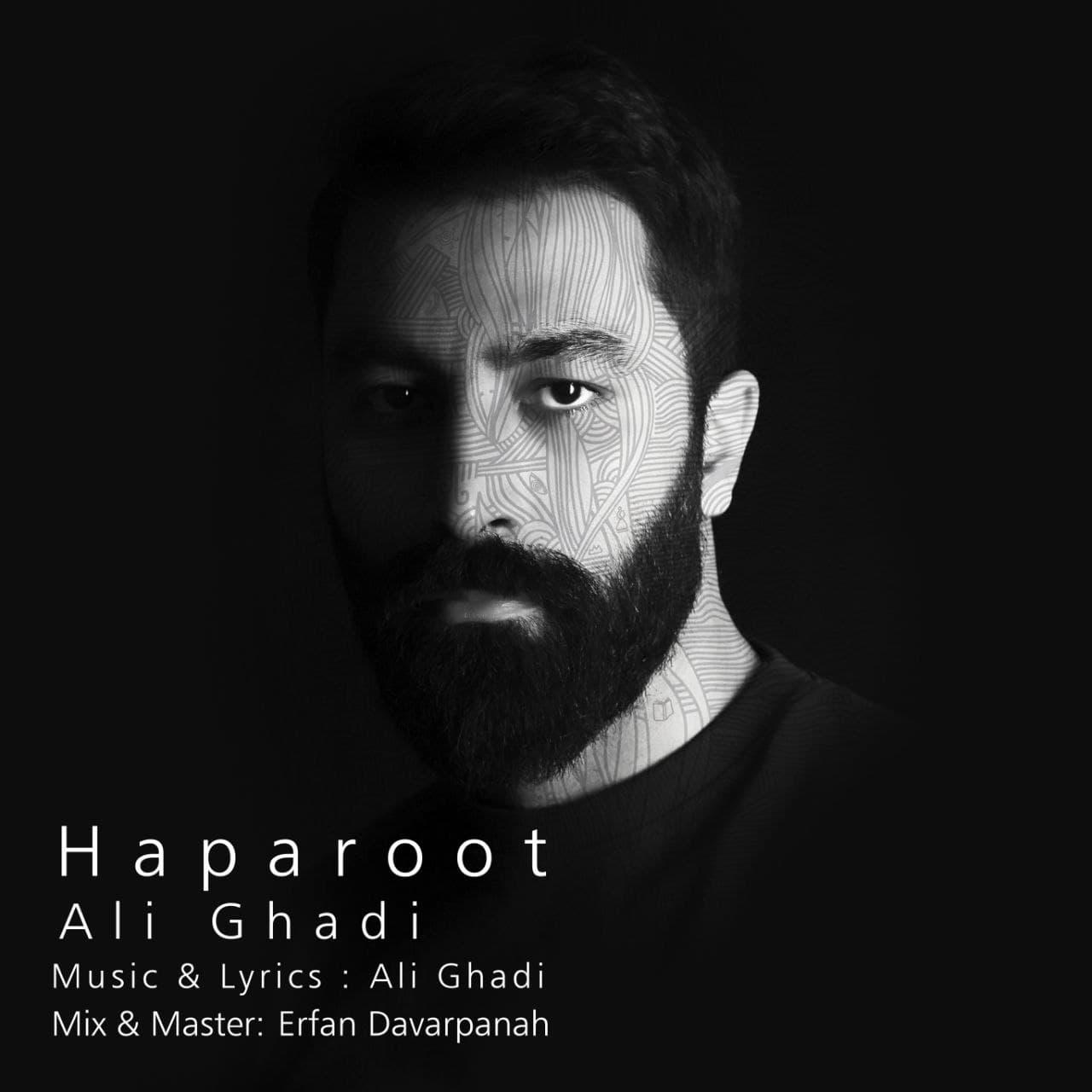 Ali Ghadi – Haparoot