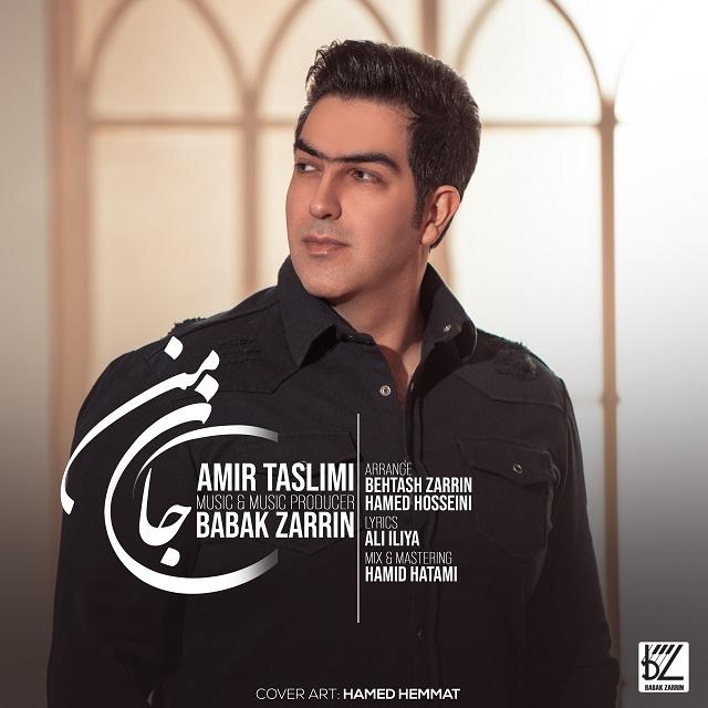 Amir Taslimi – Jaane Man