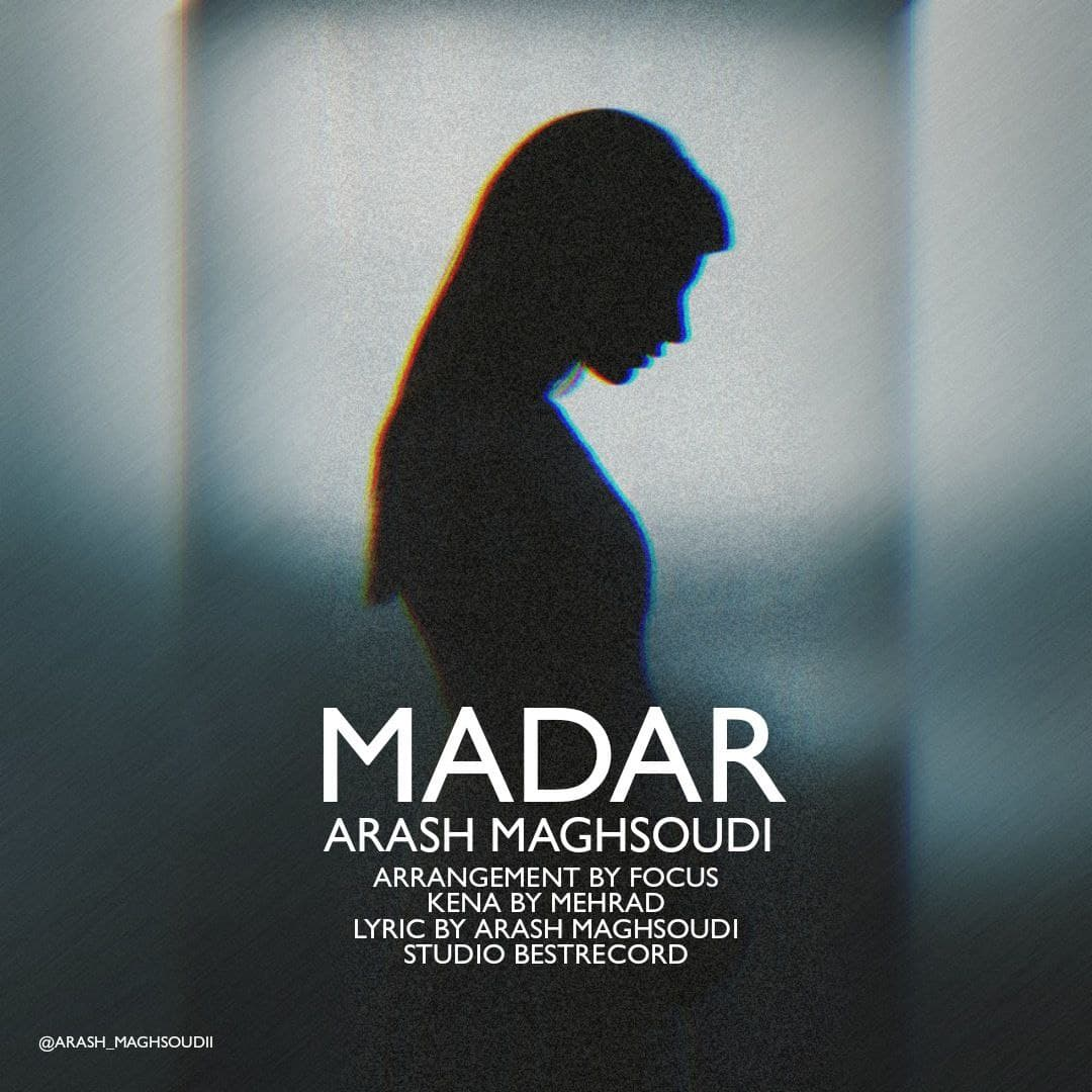 Arash Maghsoudi – Madar