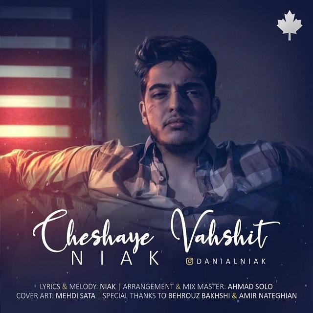 Danial Niak – Cheshaye Vahshit