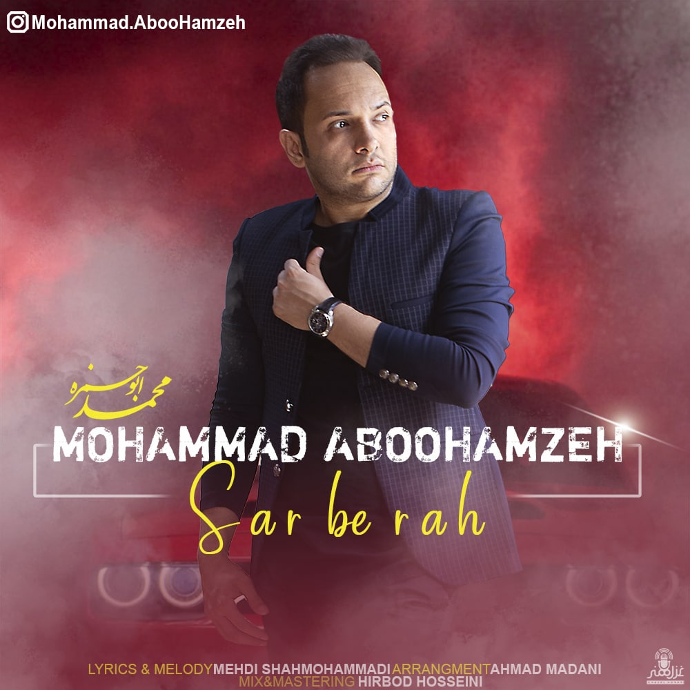 Mohammad Aboohamzeh – Sar Be Rah