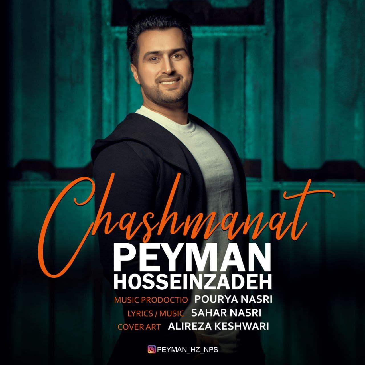 Peyman Hosseinzadeh – Cheshmanat