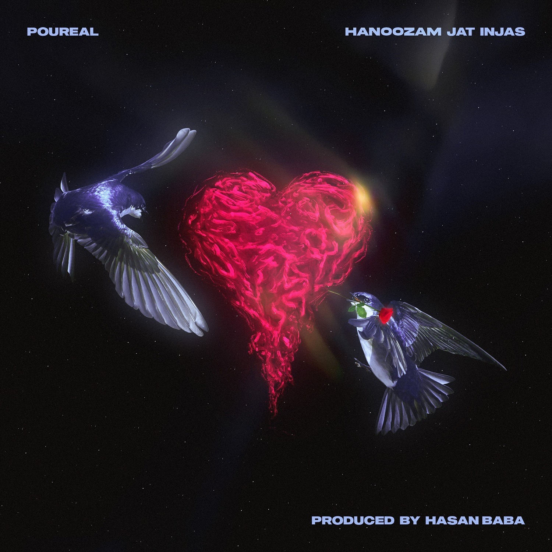 Poureal – Hanoozam Jat Injas