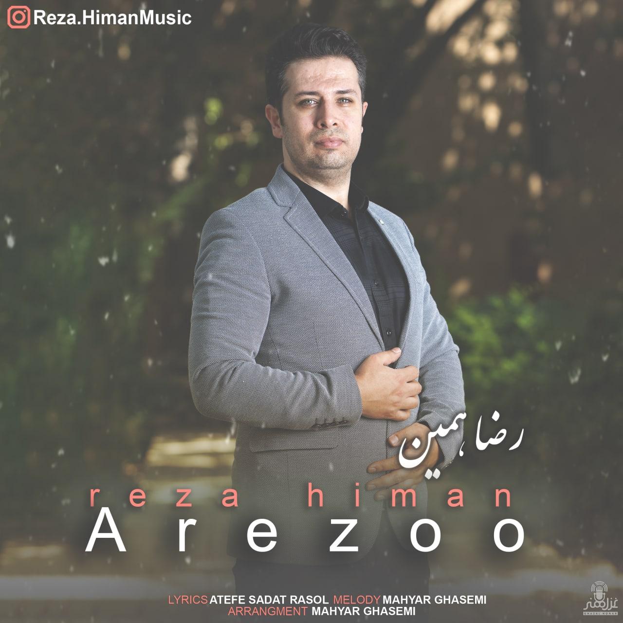Reza Himan – Arezoo