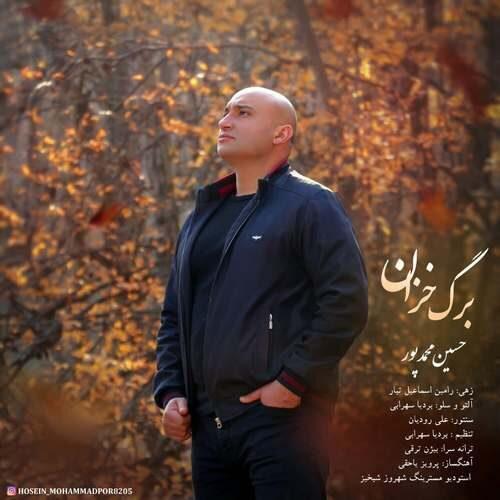 Hossein MohammadPour – Barg Khazan