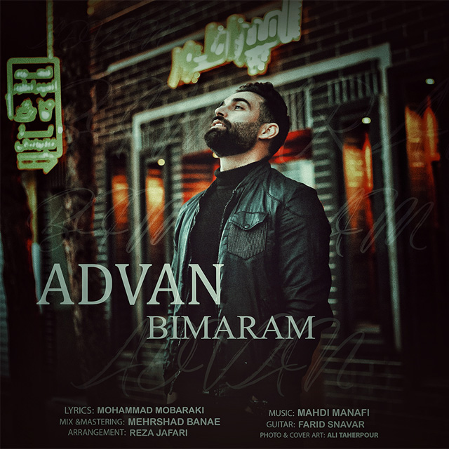 Advan – Bimaram