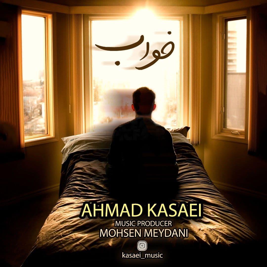 Ahmad Kasaei – Khab
