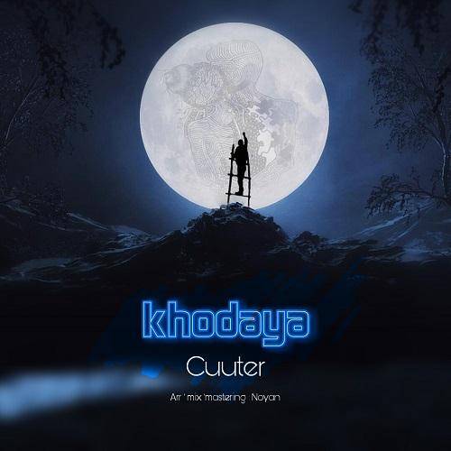 Cuuter – Khodaya