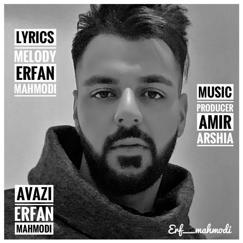 Erfan Mahmodi – Avazi