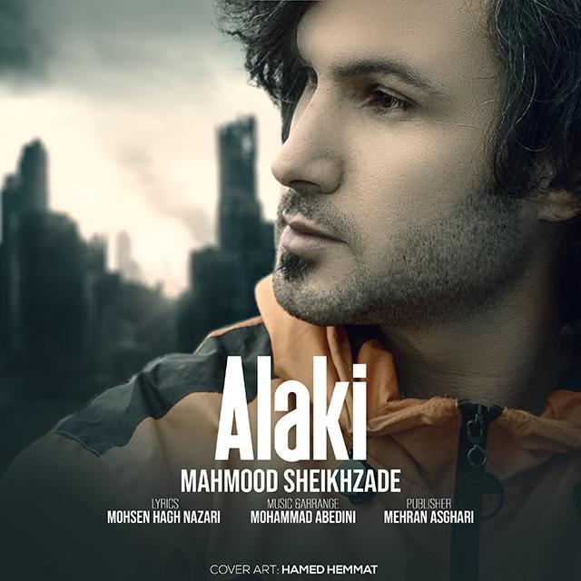 Mahmood Sheikhzade – Alaki
