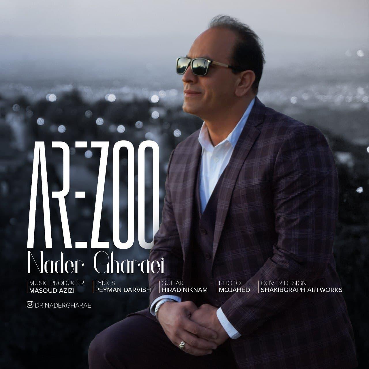 Nader Gharaei – Arezoo