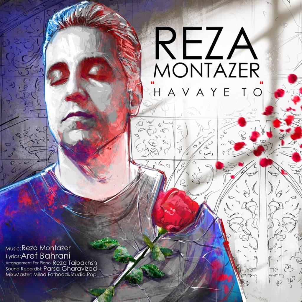 Reza Montazer – Havaye To