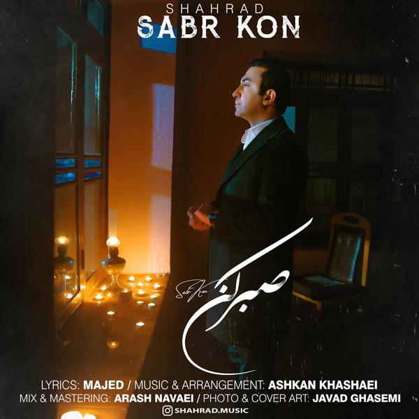 Shahrad – Sabr Kon