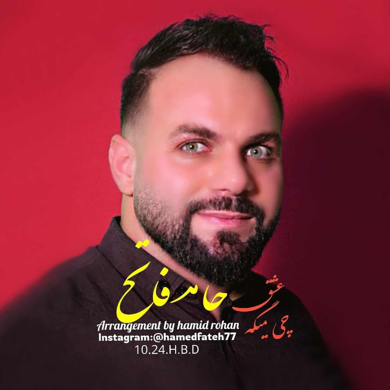 Hamed Fateh – Eshgh Chi Mige