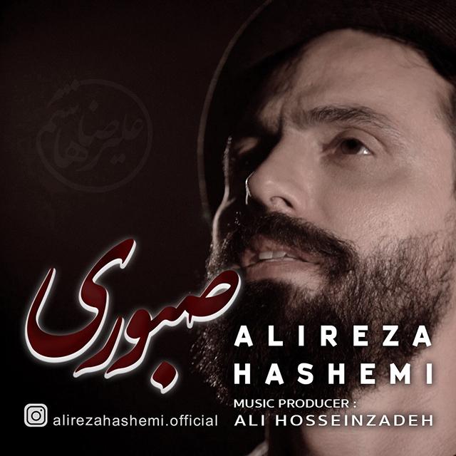 Alireza Hashemi – Saboori