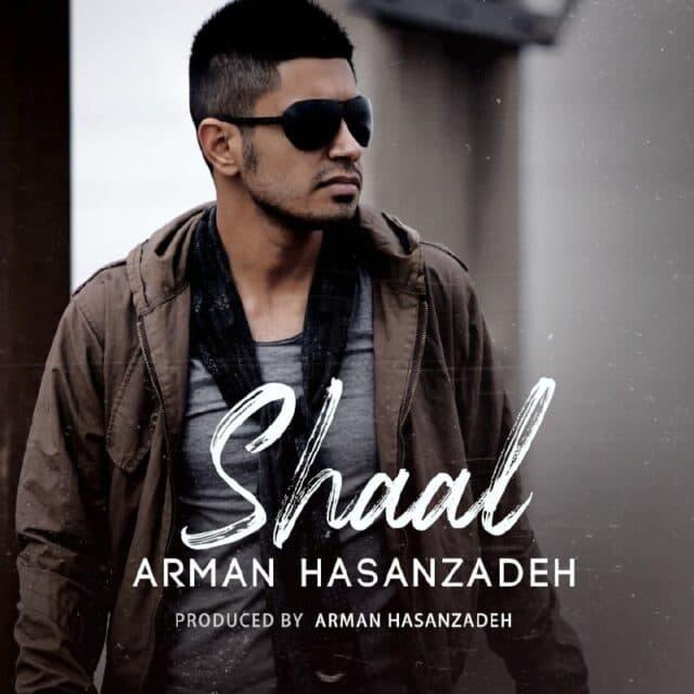 Arman Hasanzadeh – Shaal