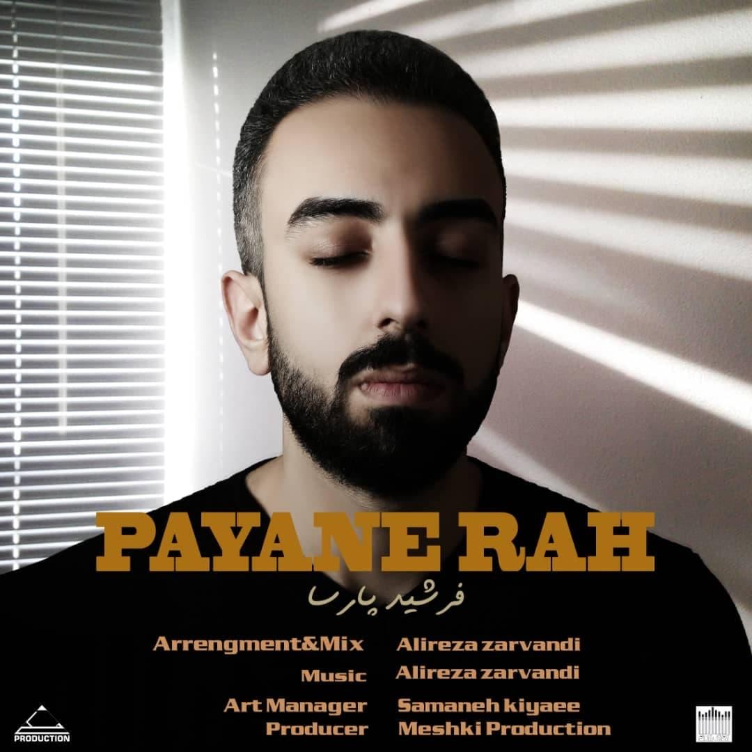 Farshid Parsa – Payane Rah