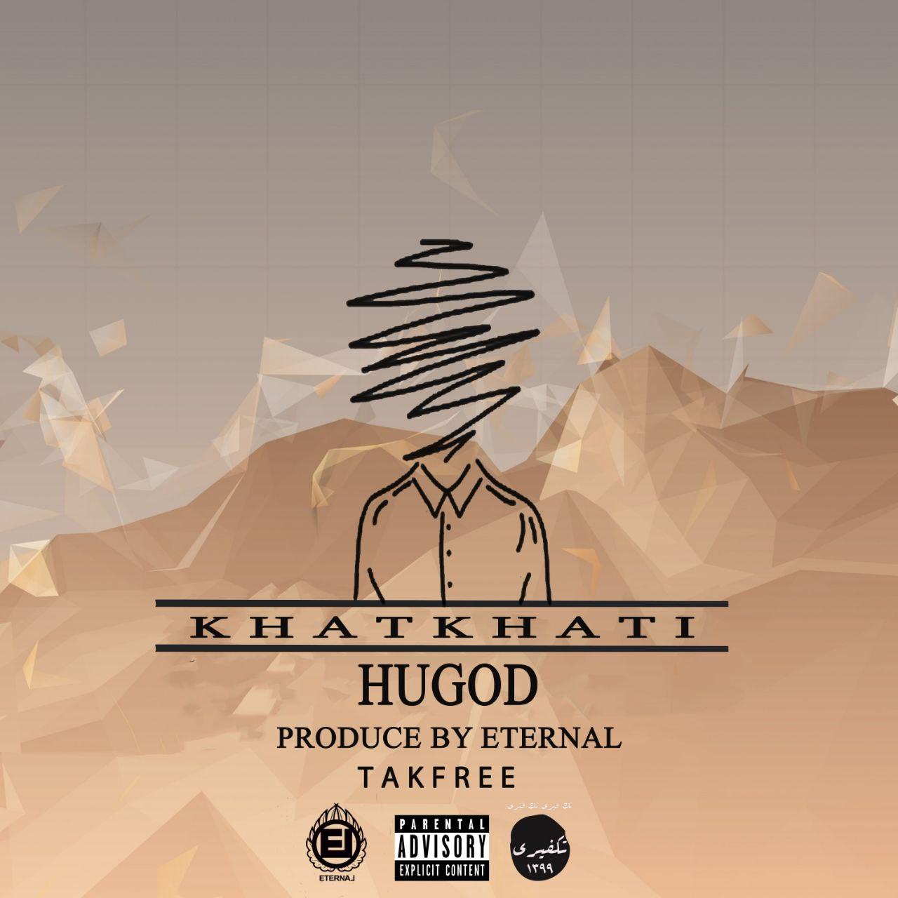 Hugod – Khat Khati