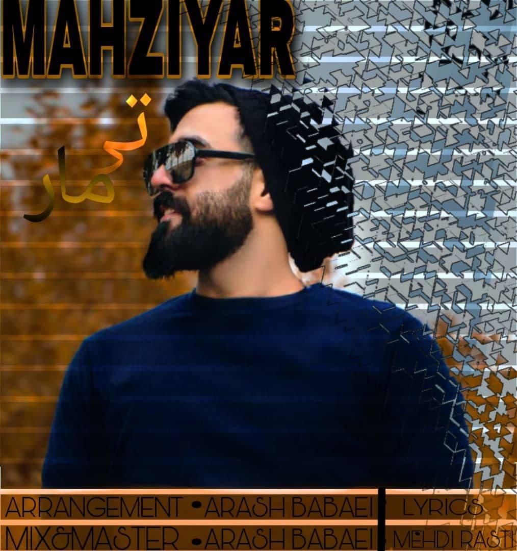 Mahziyar – Timar