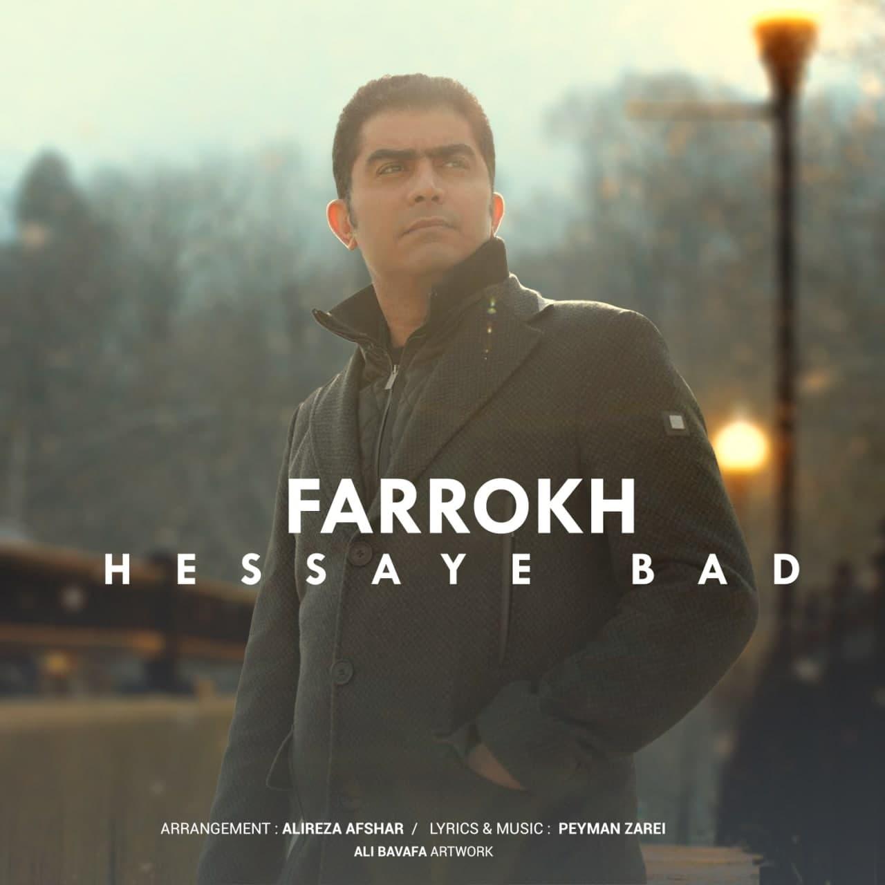 Farrokh – Hessaye Bad