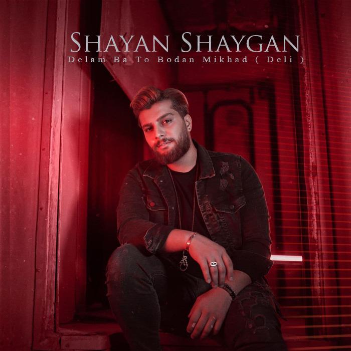 Shayan Shaygan -Delam Bato Bodan Mikhad ( Deli )