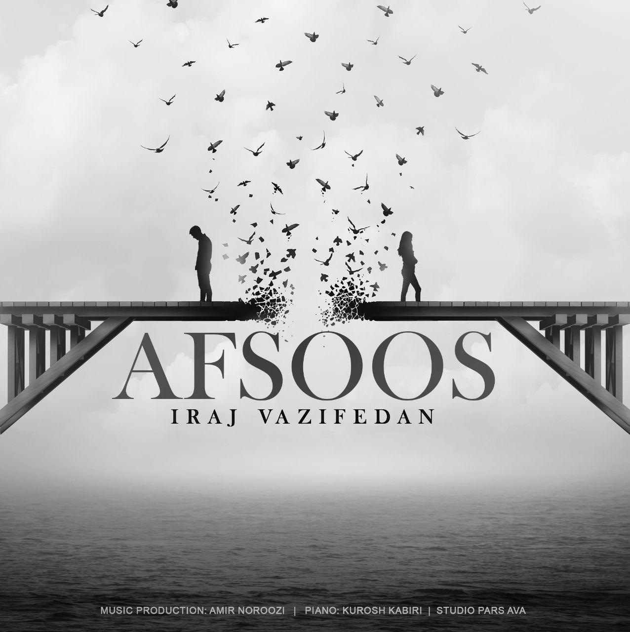 Iraj Vazifedan – Afsoos