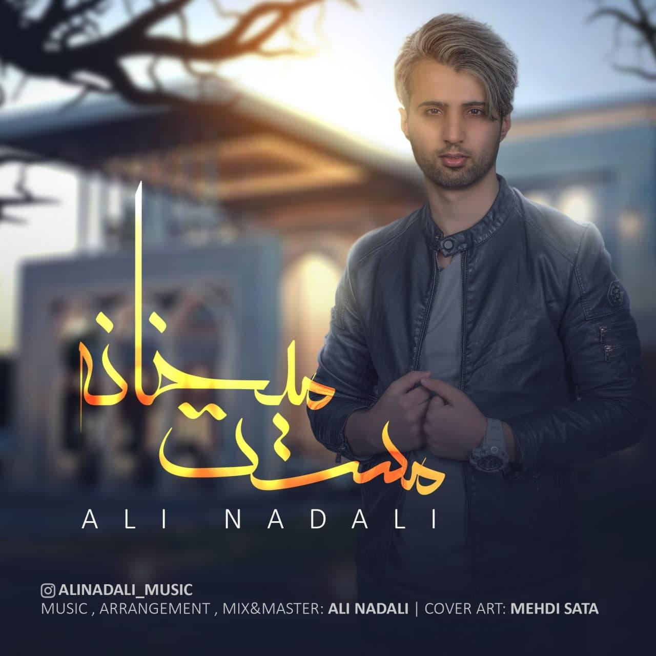 Ali Nadali – Maste Meykhane