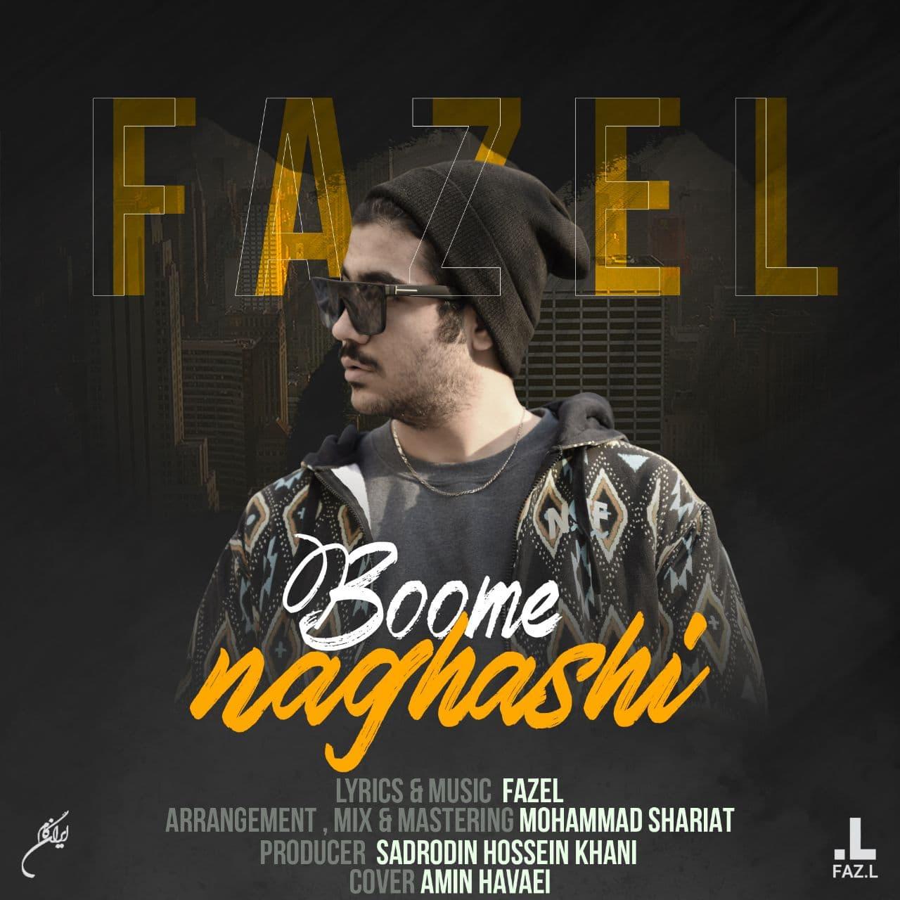 Fazel – Boome Naghashi