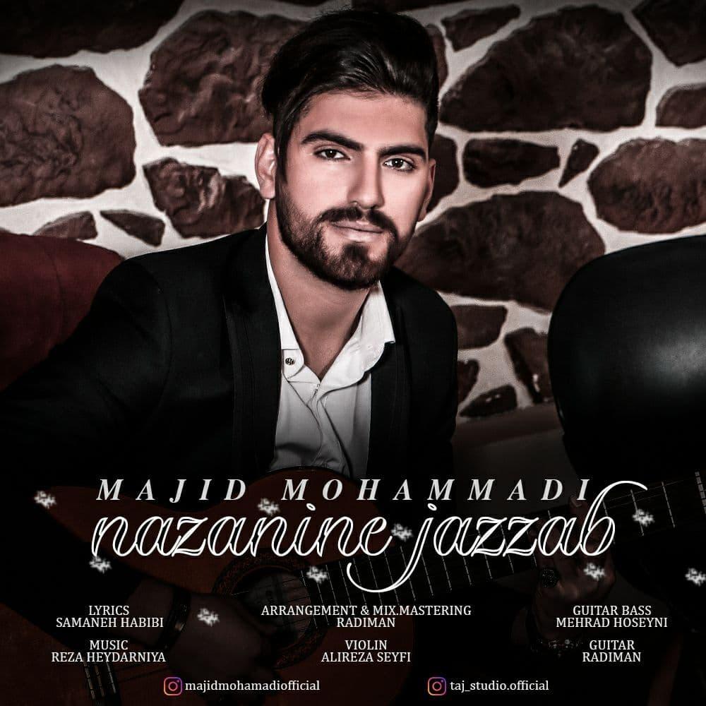 Majid Mohammadi – Nazanine Jazzab