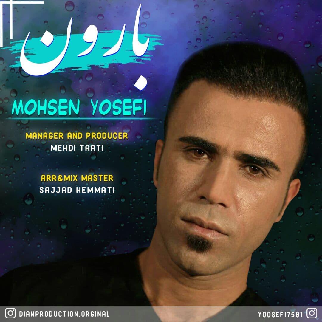 Mohsen Yosefi – Baroon