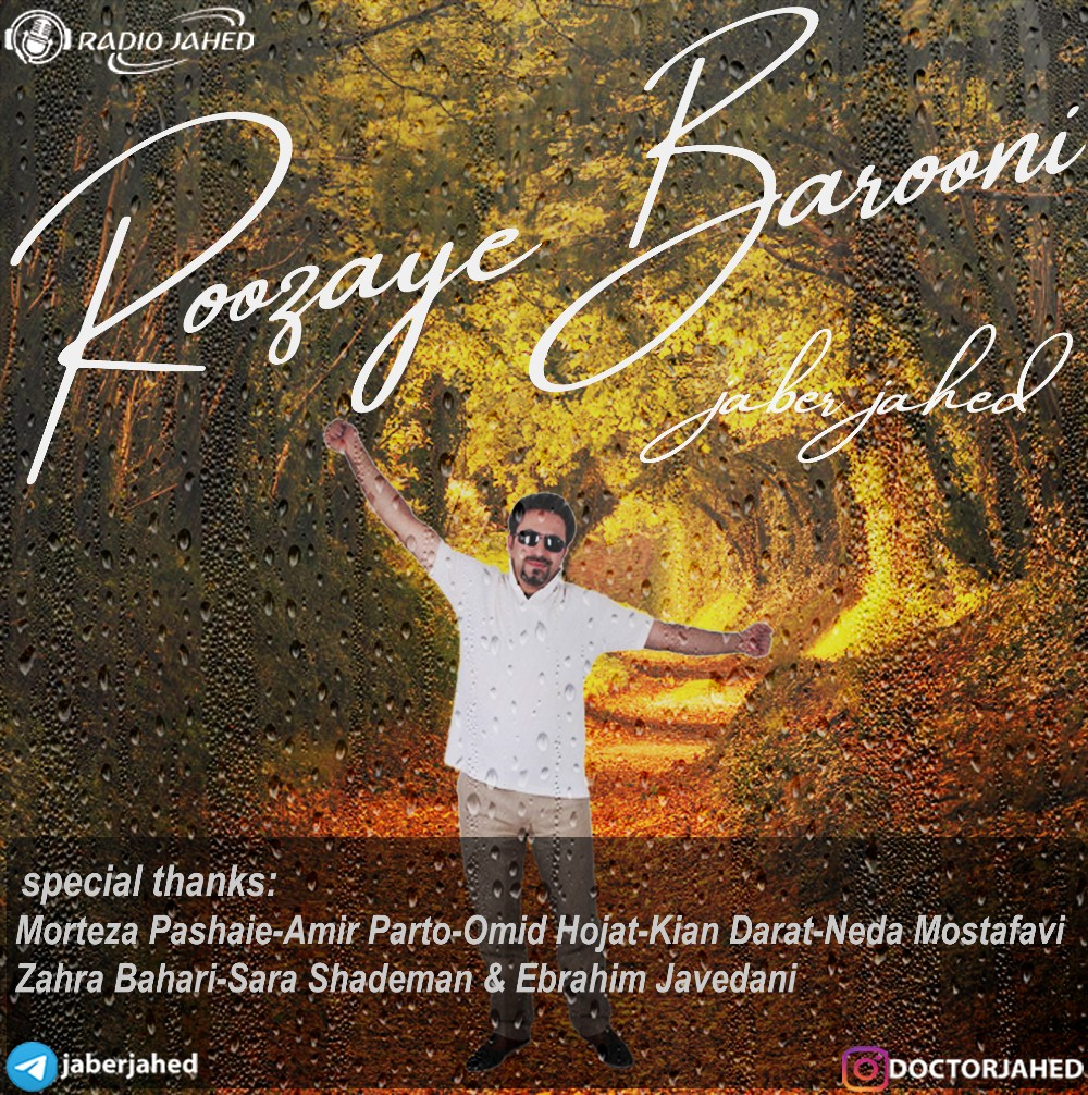 Jaber Jahed – Roozaye Barooni