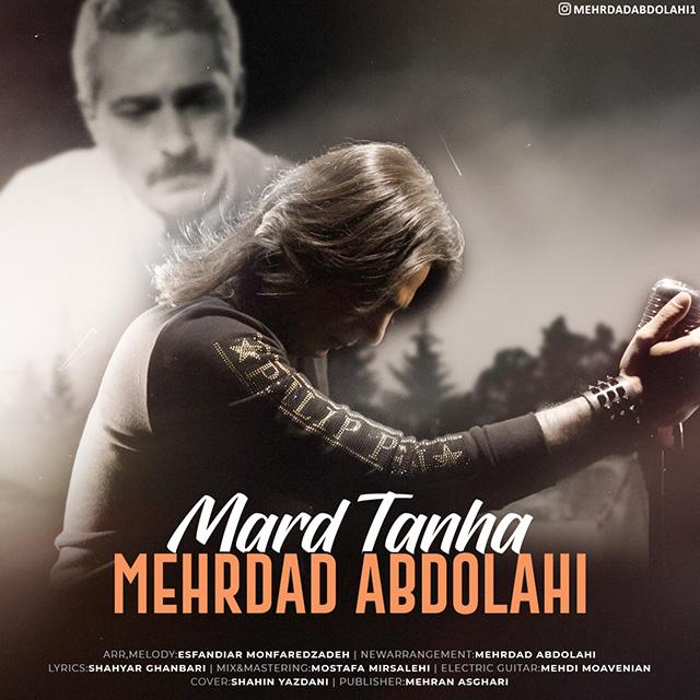 Mehrdad Abdolahi – Marde Tanha