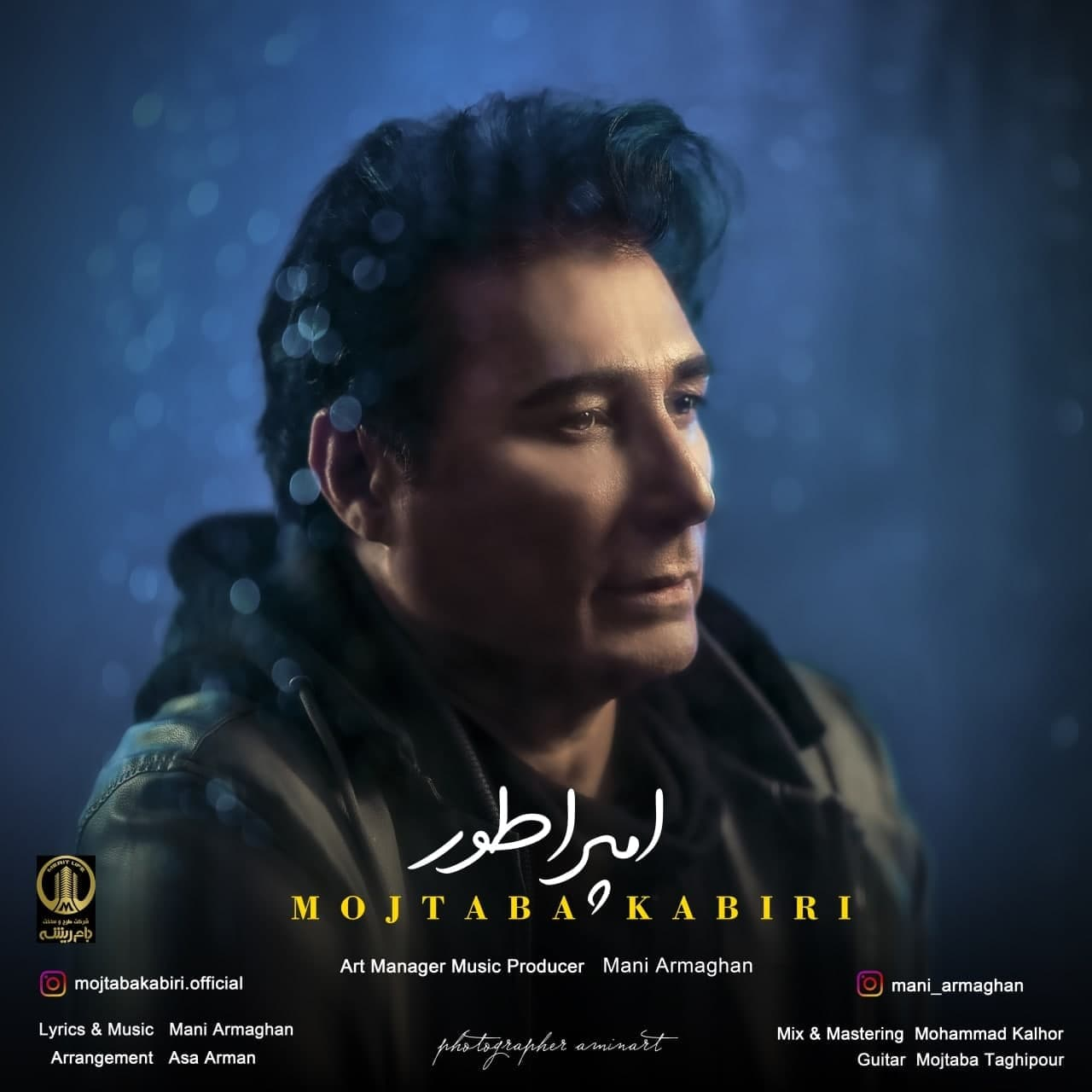 Mojtaba Kabiri – Emperatoor