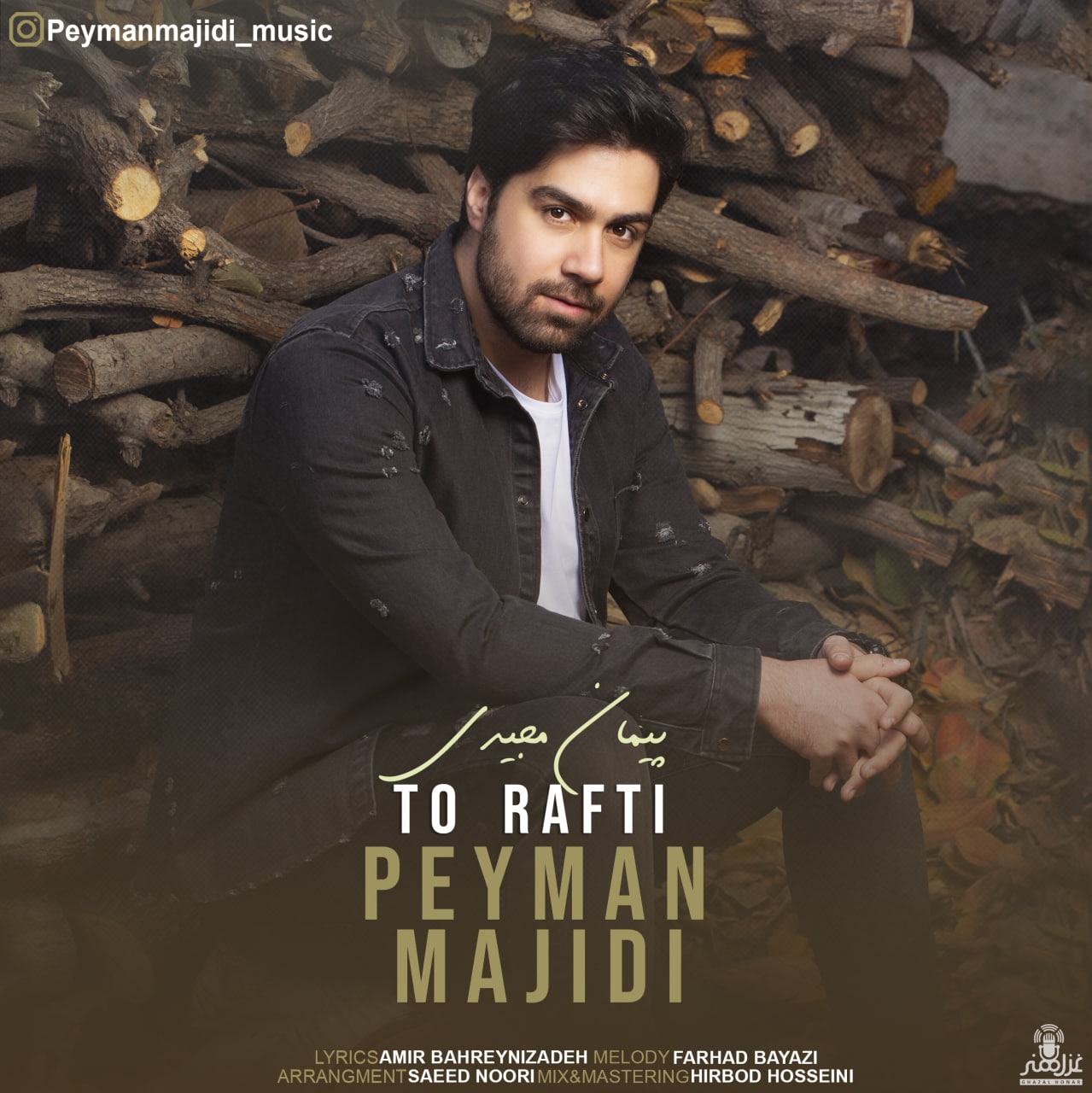 Peyman Majidi – To Rafti