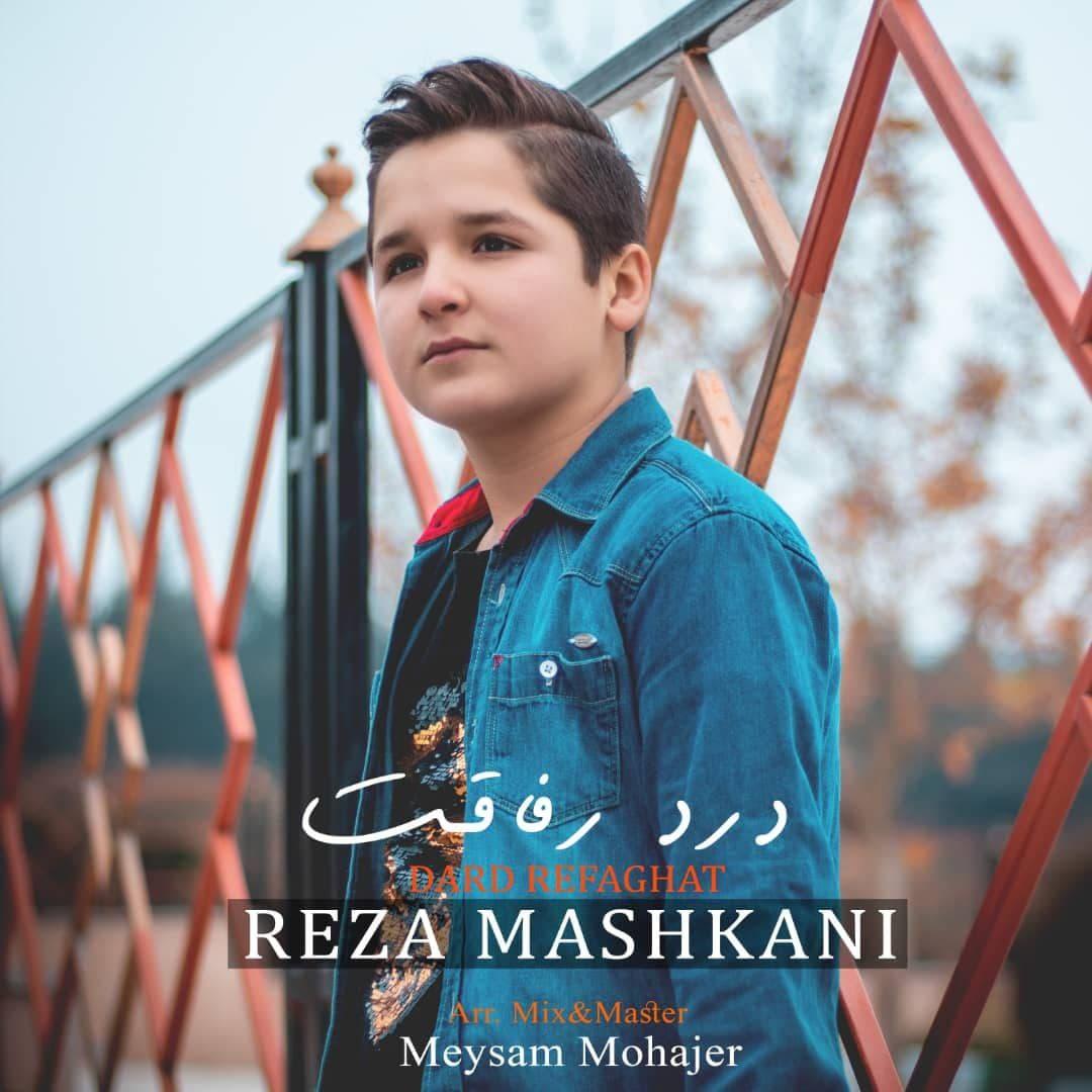 Reza Mashkani-Dard Refaghat