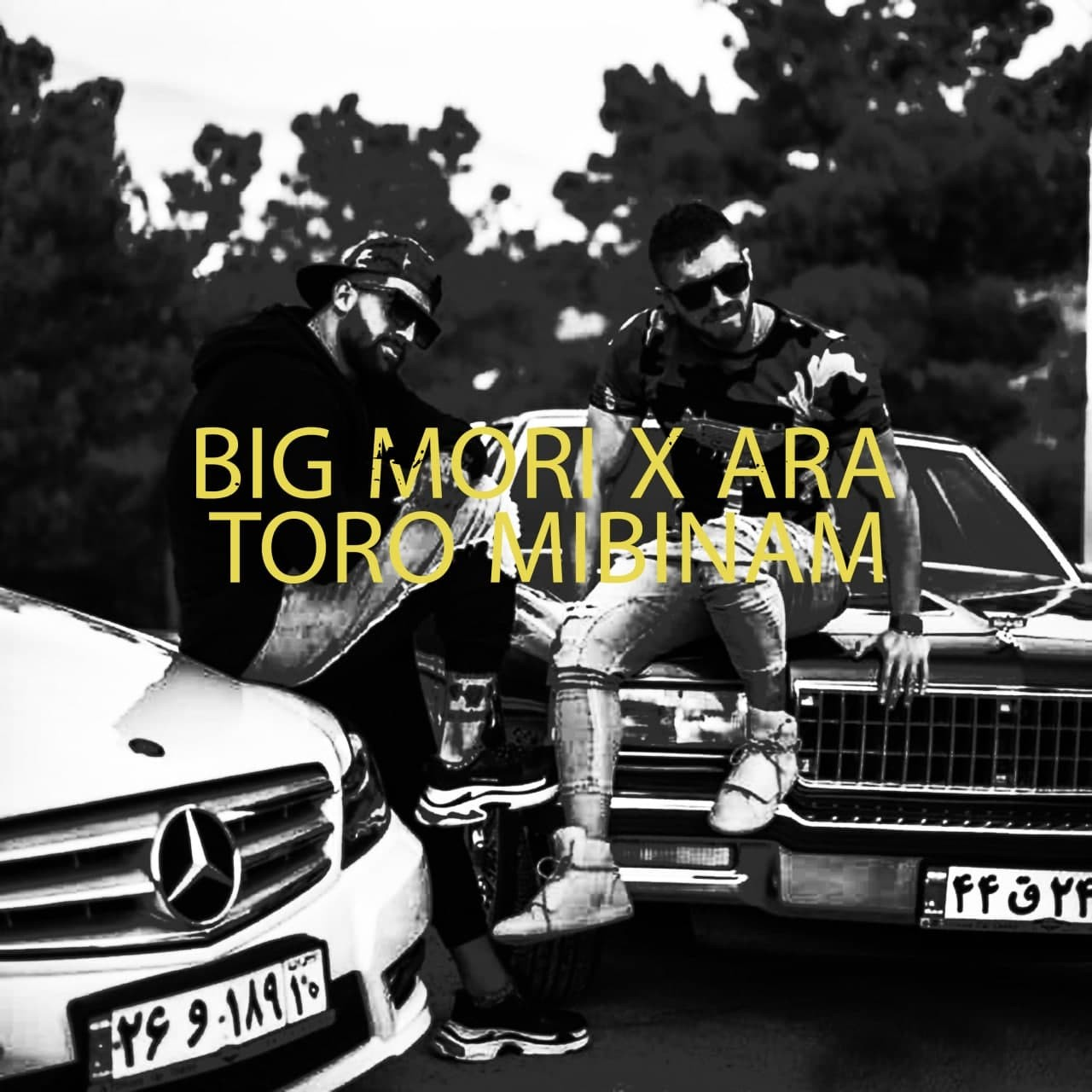 Big Mori – Toro Mibinam (Ft Ara)