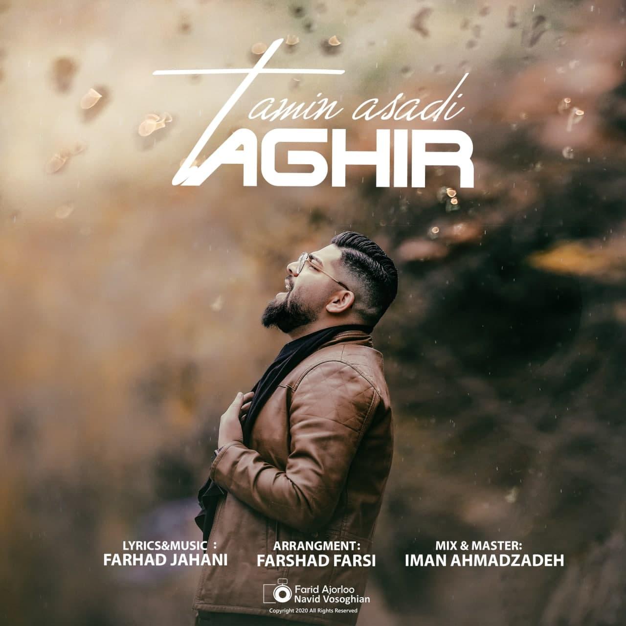 Amin Asadi – Taghir