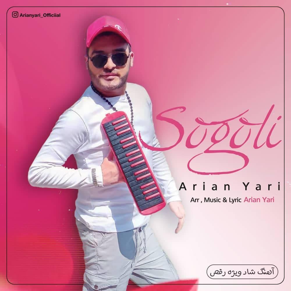 Arian Yari – Sogoli