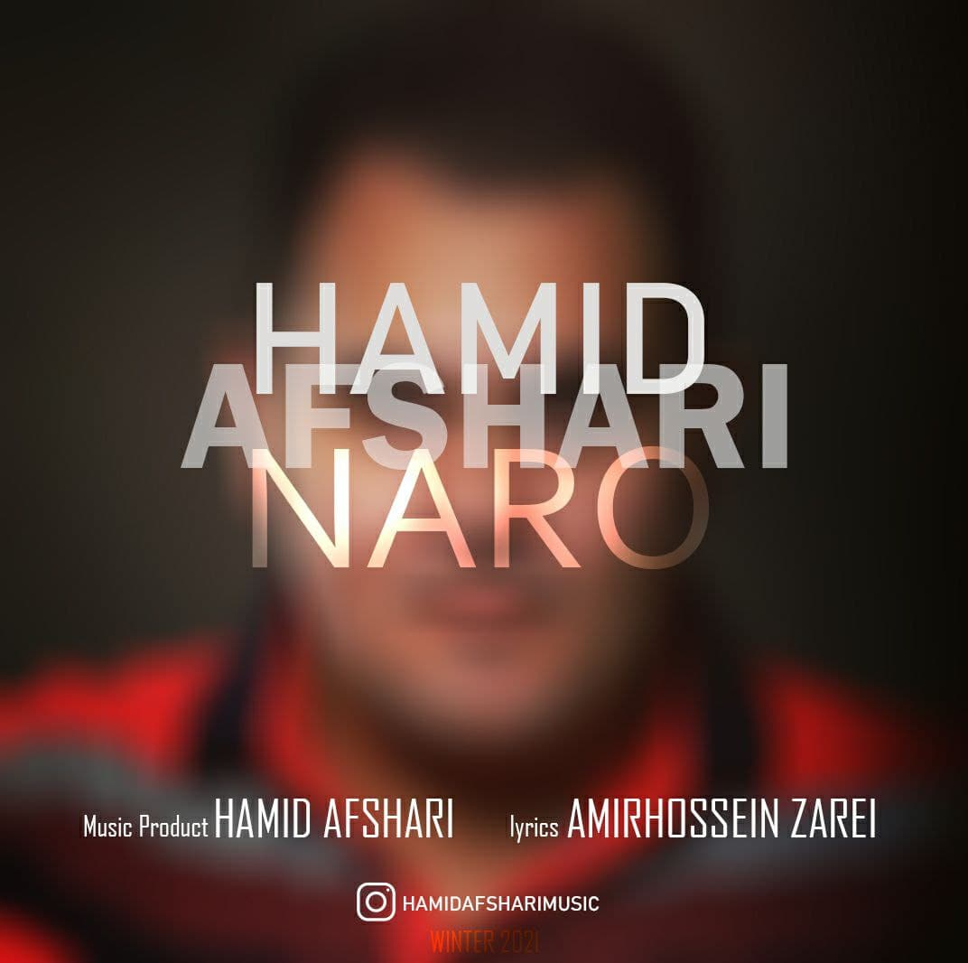 Hamid Afshari – Naro